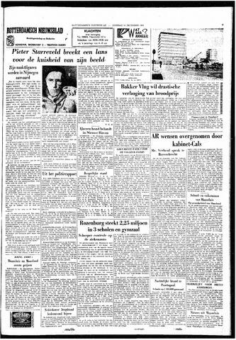Rotterdamsch Nieuwsblad / Schiedamsche Courant / Rotterdams Dagblad / Waterweg / Algemeen Dagblad 1965-12-14