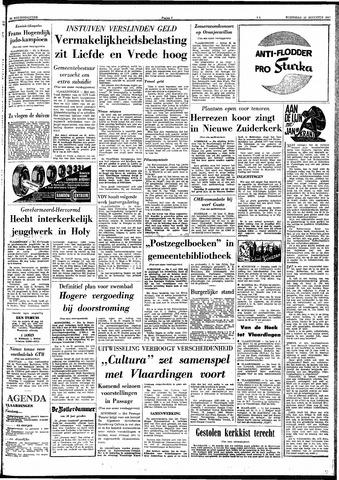 Trouw / De Rotterdammer 1967-08-23