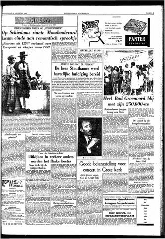 Rotterdamsch Nieuwsblad / Schiedamsche Courant / Rotterdams Dagblad / Waterweg / Algemeen Dagblad 1959-08-20