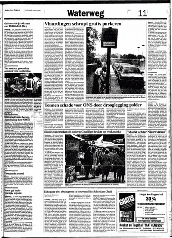Rotterdamsch Nieuwsblad / Schiedamsche Courant / Rotterdams Dagblad / Waterweg / Algemeen Dagblad 1991-08-22
