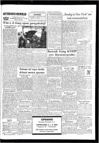 Rotterdamsch Nieuwsblad / Schiedamsche Courant / Rotterdams Dagblad / Waterweg / Algemeen Dagblad 1966-10-13
