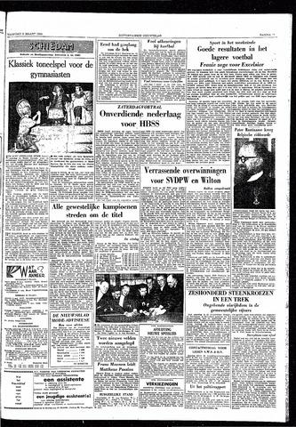 Rotterdamsch Nieuwsblad / Schiedamsche Courant / Rotterdams Dagblad / Waterweg / Algemeen Dagblad 1959-03-09