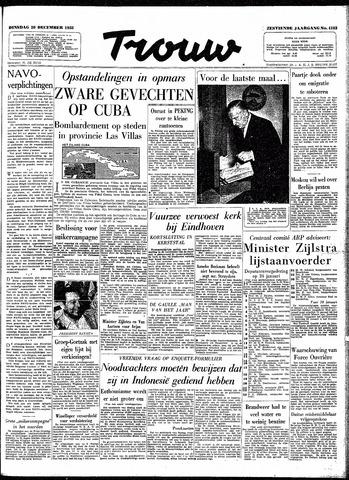 Trouw / De Rotterdammer 1958-12-30