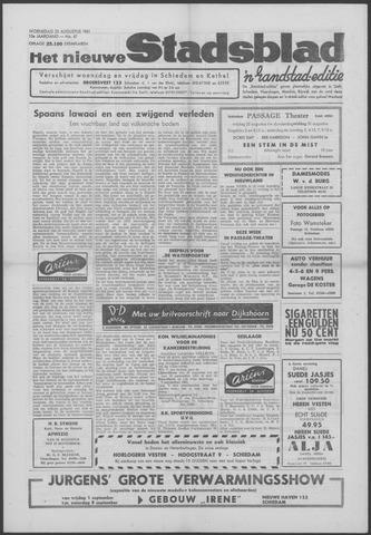 Het Nieuwe Stadsblad 1961-08-23