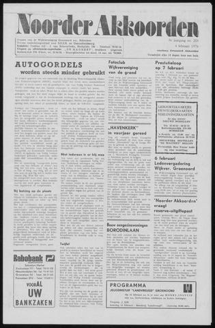 Noorder Akkoorden 1976-02-04