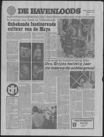 De Havenloods 1970-12-15