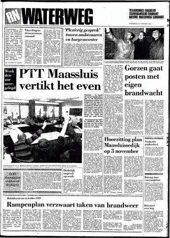 Rotterdamsch Nieuwsblad / Schiedamsche Courant / Rotterdams Dagblad / Waterweg / Algemeen Dagblad 1983-10-27
