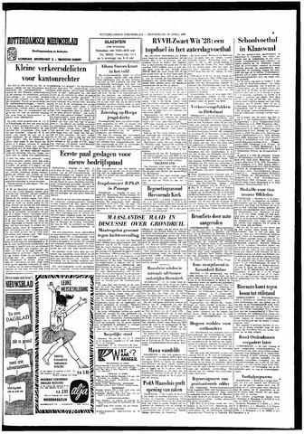 Rotterdamsch Nieuwsblad / Schiedamsche Courant / Rotterdams Dagblad / Waterweg / Algemeen Dagblad 1966-04-14