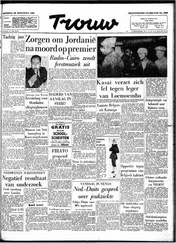Trouw / De Rotterdammer 1960-08-30