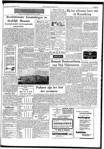 Rotterdamsch Nieuwsblad / Schiedamsche Courant / Rotterdams Dagblad / Waterweg / Algemeen Dagblad 1959-11-14