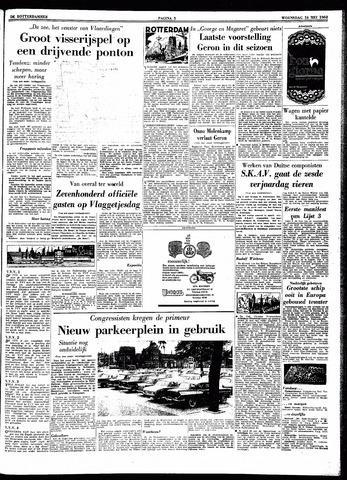 Trouw / De Rotterdammer 1962-05-16