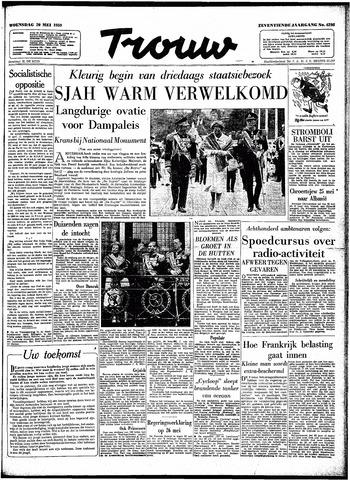 Trouw / De Rotterdammer 1959-05-20