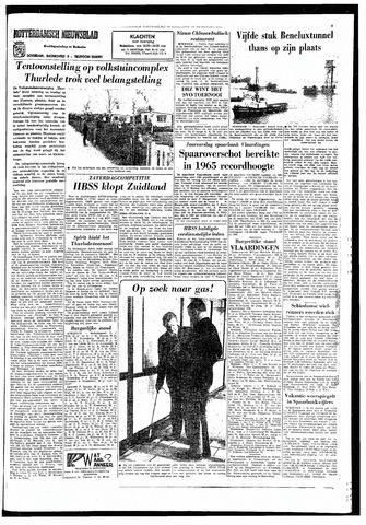 Rotterdamsch Nieuwsblad / Schiedamsche Courant / Rotterdams Dagblad / Waterweg / Algemeen Dagblad 1966-08-29