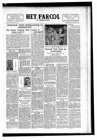Rotterdamsch Parool / De Schiedammer 1946-11-28