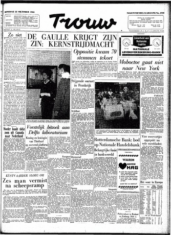 Trouw / De Rotterdammer 1960-10-25