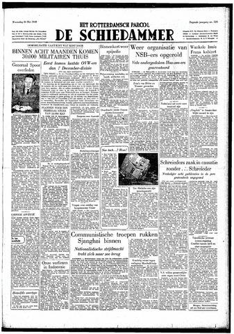 Rotterdamsch Parool / De Schiedammer 1949-05-25