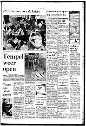 Het Vrije volk 1971-07-05