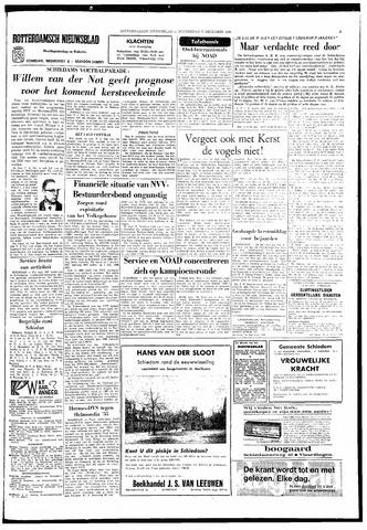 Rotterdamsch Nieuwsblad / Schiedamsche Courant / Rotterdams Dagblad / Waterweg / Algemeen Dagblad 1966-12-22