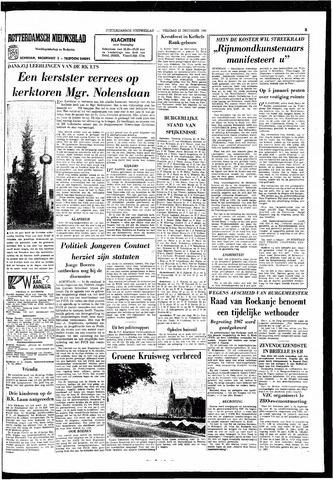 Rotterdamsch Nieuwsblad / Schiedamsche Courant / Rotterdams Dagblad / Waterweg / Algemeen Dagblad 1966-12-23