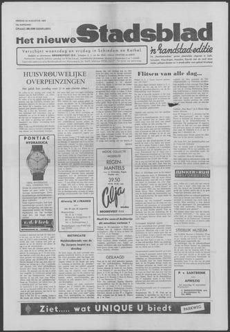 Het Nieuwe Stadsblad 1963-08-23