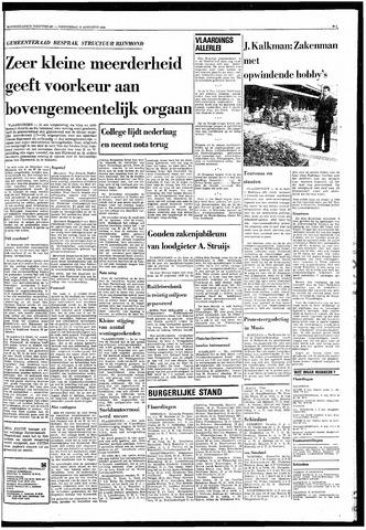 Rotterdamsch Nieuwsblad / Schiedamsche Courant / Rotterdams Dagblad / Waterweg / Algemeen Dagblad 1968-08-22