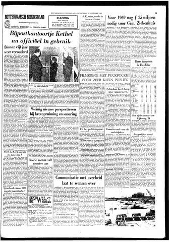 Rotterdamsch Nieuwsblad / Schiedamsche Courant / Rotterdams Dagblad / Waterweg / Algemeen Dagblad 1966-11-10