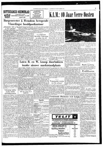 Rotterdamsch Nieuwsblad / Schiedamsche Courant / Rotterdams Dagblad / Waterweg / Algemeen Dagblad 1964-09-26