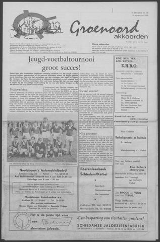 Groenoord Akkoorden 1968-09-19