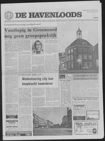 De Havenloods 1971-12-09