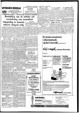 Rotterdamsch Nieuwsblad / Schiedamsche Courant / Rotterdams Dagblad / Waterweg / Algemeen Dagblad 1966-01-19