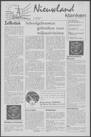 Nieuwland Klanken 1969-05-22