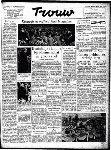 Trouw / De Rotterdammer 1953-09-14