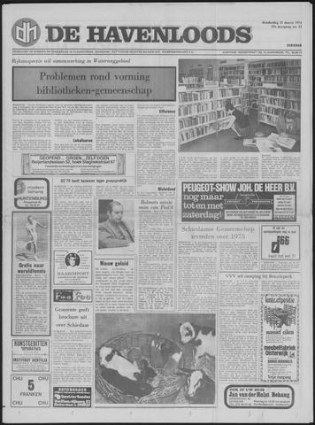 De Havenloods 1974-03-21