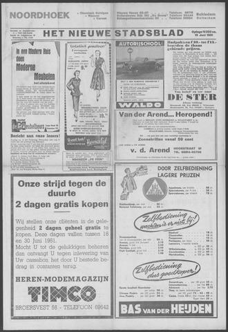 Het Nieuwe Stadsblad 1951-06-15
