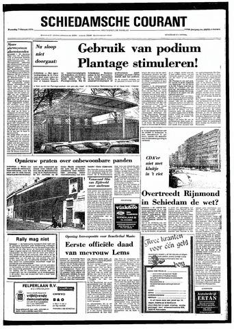 Rotterdamsch Nieuwsblad / Schiedamsche Courant / Rotterdams Dagblad / Waterweg / Algemeen Dagblad 1979-02-07
