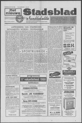 Het Nieuwe Stadsblad 1960-07-27
