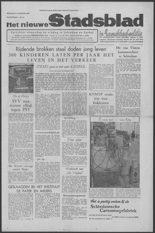 Het Nieuwe Stadsblad 1964-08-05