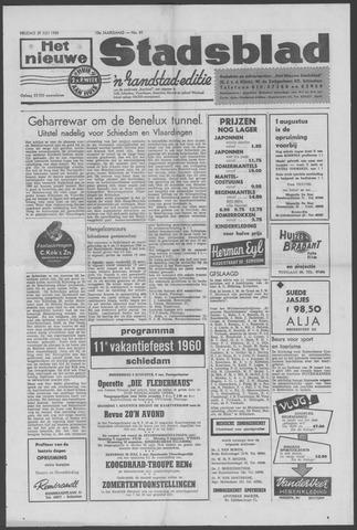 Het Nieuwe Stadsblad 1960-07-29