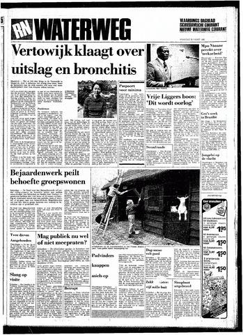 Rotterdamsch Nieuwsblad / Schiedamsche Courant / Rotterdams Dagblad / Waterweg / Algemeen Dagblad 1985-03-25