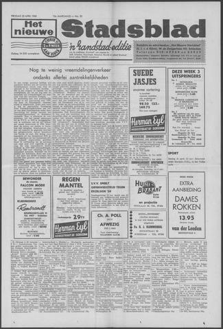 Het Nieuwe Stadsblad 1960-04-22