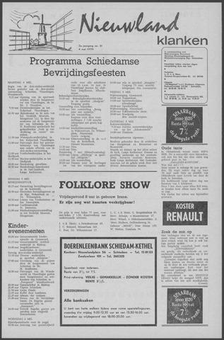 Nieuwland Klanken 1970-05-04