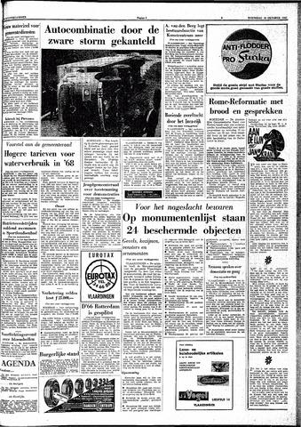 Trouw / De Rotterdammer 1967-10-18
