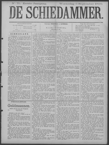 De Schiedammer 1890-09-03