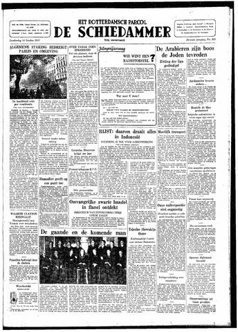 Rotterdamsch Parool / De Schiedammer 1947-10-16