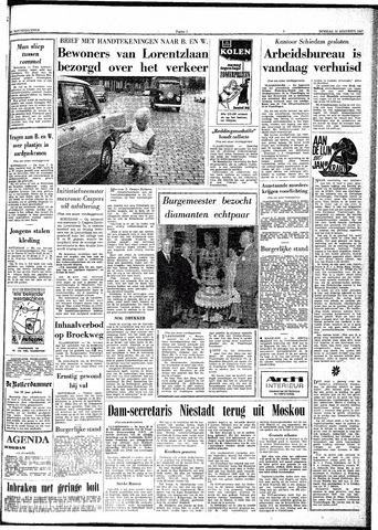 Trouw / De Rotterdammer 1967-08-15