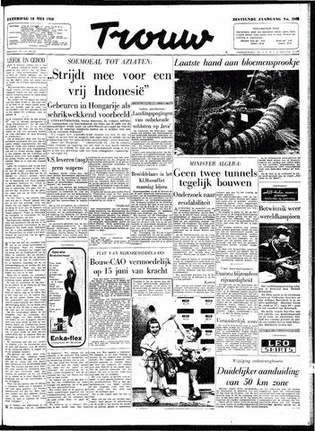 Trouw / De Rotterdammer 1958-05-10