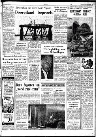 Trouw / De Rotterdammer 1966-09-12
