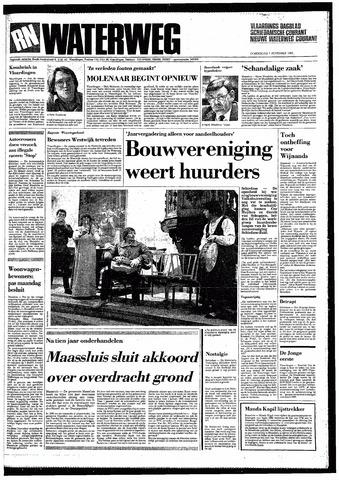Rotterdamsch Nieuwsblad / Schiedamsche Courant / Rotterdams Dagblad / Waterweg / Algemeen Dagblad 1985-11-07