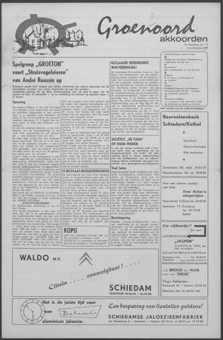 Groenoord Akkoorden 1968-11-14
