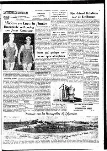 Rotterdamsch Nieuwsblad / Schiedamsche Courant / Rotterdams Dagblad / Waterweg / Algemeen Dagblad 1965-08-05
